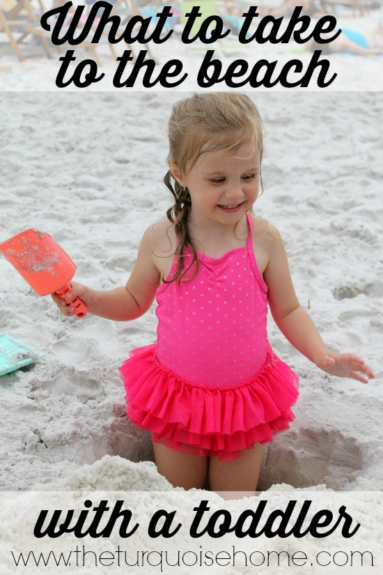what-to-take-to-the-beach-with-a-toddler